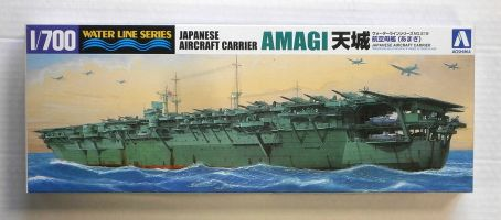 Thumbnail 218 AMAGI AIRCRAFT CARRIER