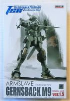 Thumbnail 05411 ARMSLAVE GERNSBACK M9 VER.1.5 COMMANDER TYPE