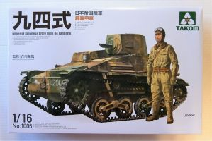 Thumbnail 1006 IMPERIAL JAPANESE ARMY TYPE 94 TANKETTE