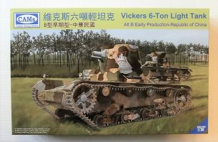 Thumbnail 35004 VICKERS 6-TON LIGHT TANK ALT B EARLY PRODUCTION REPUBLIC OF CHINA