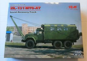 Thumbnail 35520 ZiL-131 MTO-AT SOVIET RECOVERY TRUCK