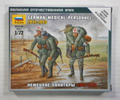Thumbnail 6143 GERMAN MEDICAL PERSONNEL