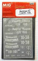 Thumbnail 2059. MIG PRODUCTIONS MW 3-217 MARKINGS FOR T-34/76