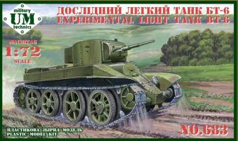 Thumbnail 683 BT-6 EXPERIMENTAL LIGHT TANK